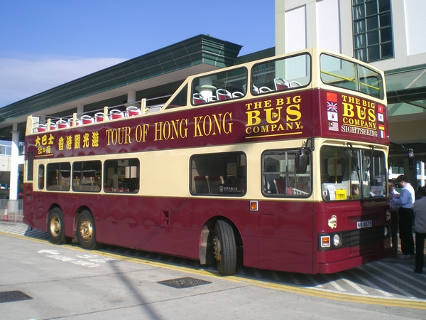 big_bus_hk