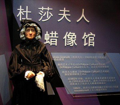 香港杜莎夫人蠟像館門票