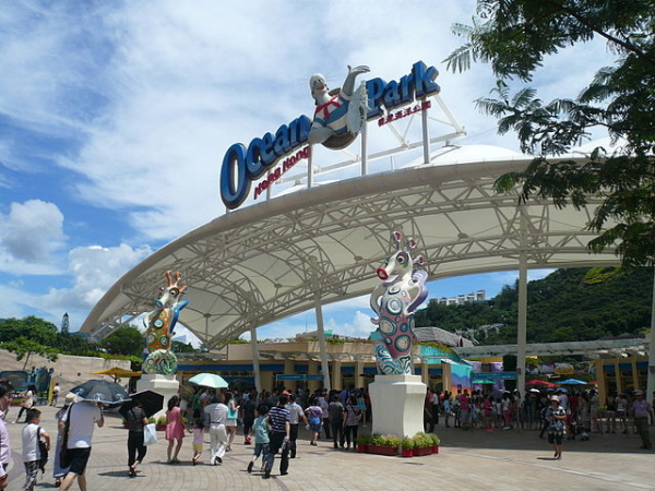 ocean_park_entrance